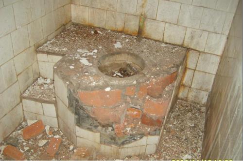 Bunkier Wilkocin - WC